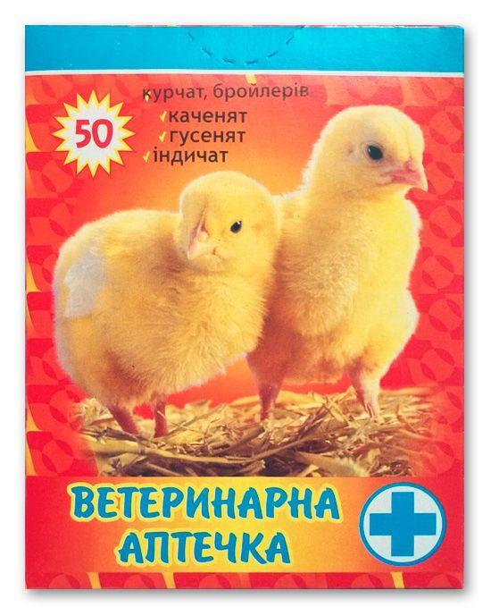 gyógyszer cseppekben a férgektől)