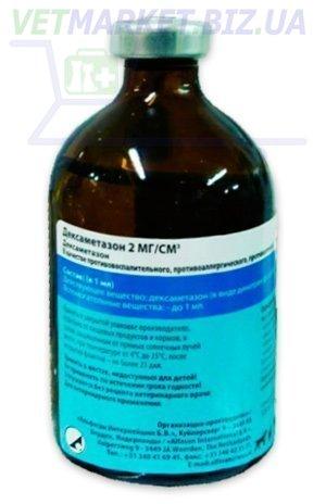 Дексаметазон 2 мг/см3, 100 мл, Алфасан (Нидерланды). Противовоспалительные и антисептические препараты, применяемые в дерматологии