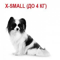 X-Small (до 4 кг)